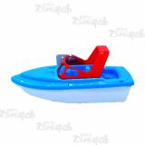 Детска играчка за пясък: Яхта